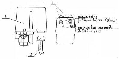 Настройка реле давления MDR 2/11 (фирма Condor, Германия)